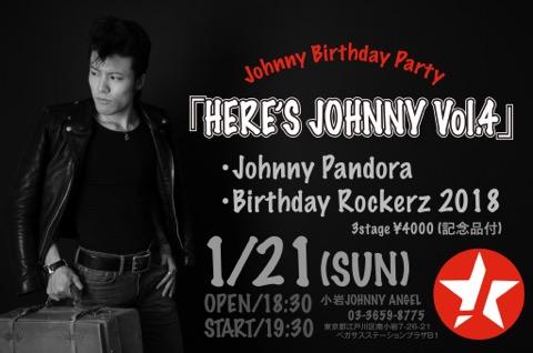 [1/21]「Johnny's Birthday Party」in 小岩JohnnyAngel