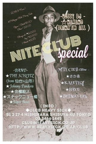 NITE CLUB special フライヤー1