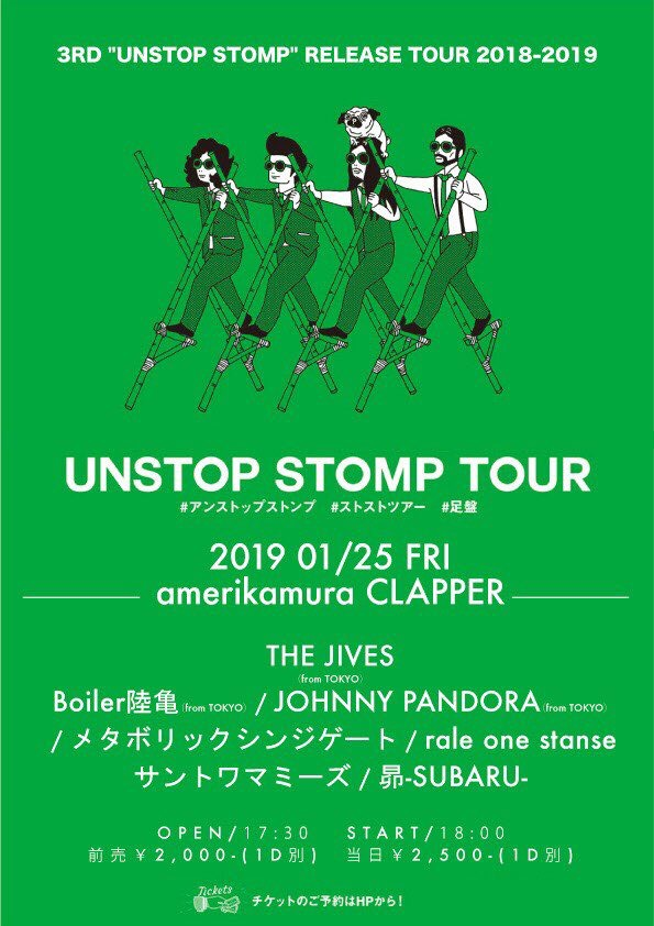 UNSTOP STOMP TOUR class=