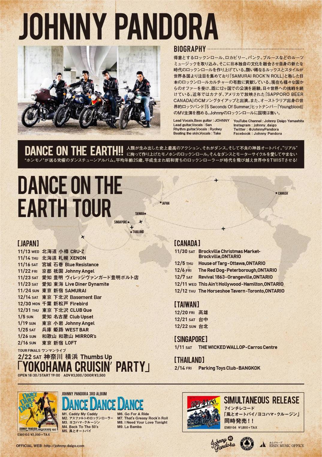 DANCE ON THE EARTH TOUR class=